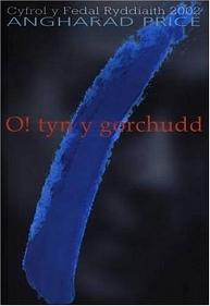 o-tyn-y-gorchudd-angharad-price-193