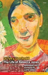 o-tyn-y-gorchudd-the_life_of_rebecca_jones-angharad-price