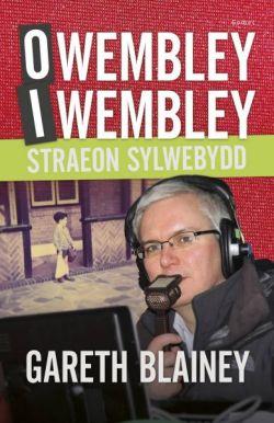 o-wembley-i-wembley-gareth-blainey