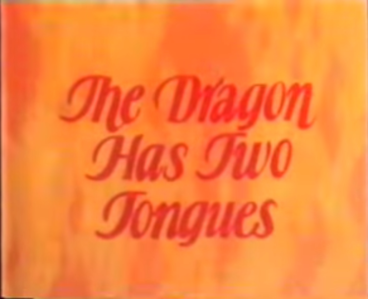 the-dragon-has-two-tongues-gwyn-alf-williams