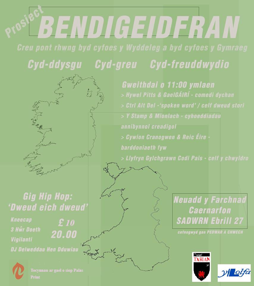 Prosiect Bendigeidfran, Caernarfon, 27 Ebrill 2019